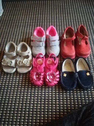 Adidas cipele - Srbija: Decija obuca br. 23 ug14. 5cmPatike adidas1200Crvene cipelice 800Teget