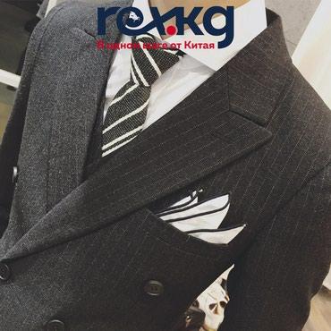 Мужской пиджак на заказ в Бишкек