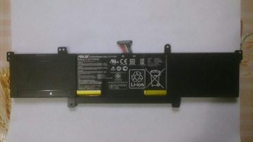 chajnye lozhki vivo в Кыргызстан: Аккумулятор на ультрабук Asus Vivo Book S301la,c21pq2h.цена 1700сом