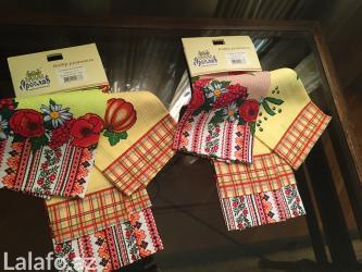Bakı şəhərində Вафельные полотенца для кухни. Хлопок. Украина. 47 на 74. Качество