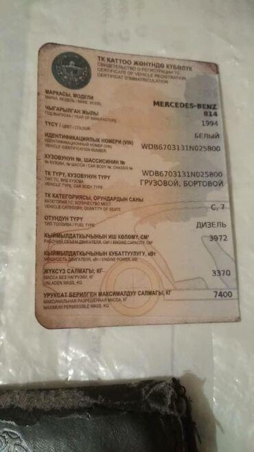 Мерседес гигант 814 москва - Кыргызстан: Продаю гигант 814 отличном состояние