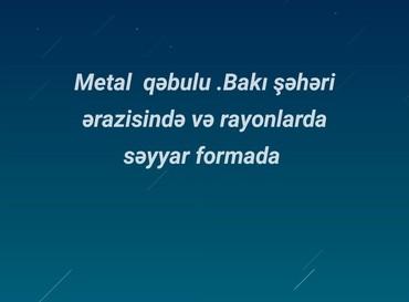 Bakı şəhərində Bakı şəhəri və rayonlarda METAL qəbulu