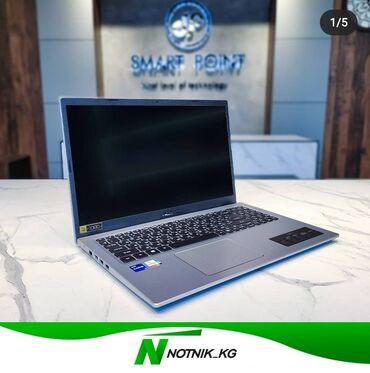 редми нот 8 про цена в оше in Кыргызстан | XIAOMI: Ноутбук- для программирования - Acer Aspire 3-модель- N20C5-процессор-