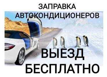 Ремонт   Кондиционеры