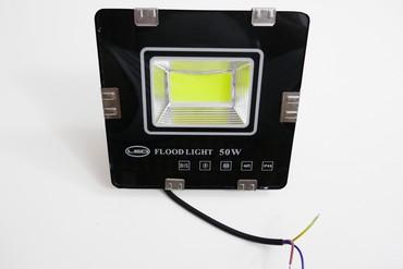 Kućni dekor - Kopaonik: Led reflektor sa COB led diodom 50WJedan od najboljih reflektora sa