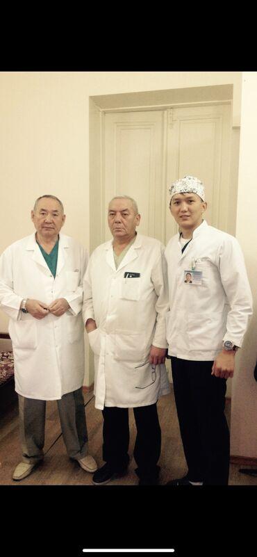 виниловые пластинки бишкек in Кыргызстан | ВИНИЛОВЫЕ ПЛАСТИНКИ: Стоматолог | Протезирование, Имплантация зубов, Брекет системы, пластинки | Консультация