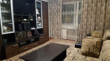 продаю-скутер-бишкек в Кыргызстан: Продается квартира: 3 комнаты, 62 кв. м