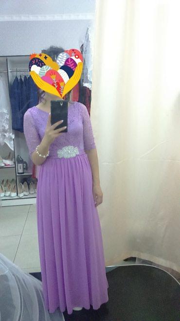 Платья один раз одевала в Бишкек