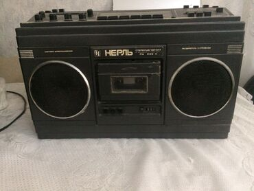 kaset - Azərbaycan: İşleydi radiosu kaset yeri