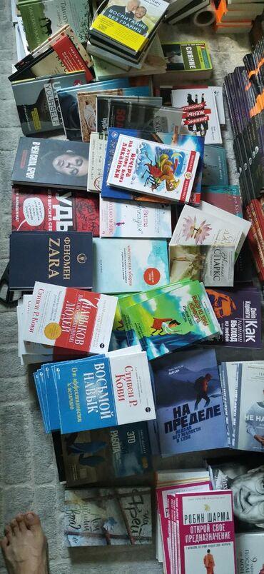 При покупуе от 3 книг скидка в 10% От 5 - 12% 6 - 13 и так до 15% Хочу