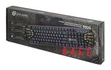 Клавиатуры - Кыргызстан: Продается топовая клавиатура, на предзаказ! бренд клавиатурв Oklick