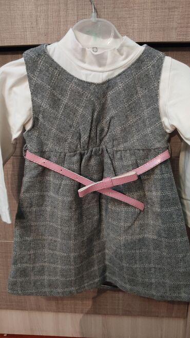 Кофта с сарафан на 1 годик. Состояние очень хорошее,носили пару раз