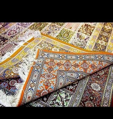 Профессиональная стирка ковров в Бишкек