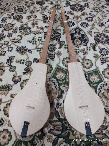 баян инструмент в Кыргызстан: Продается кыргызский национальный музыкальный инструмент комуз. Новый