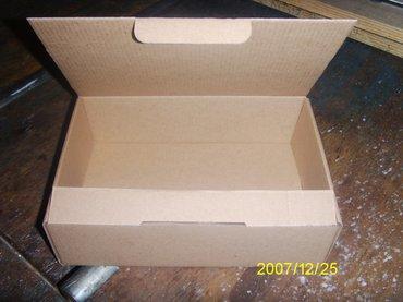 Samosloziva kutija od braon mikrovala, dimenzije: D/S/V- 23x15.5x7.5 - Beograd