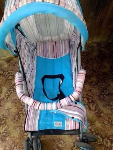 Decija kolica - Srbija: Prodajem decija kolica vrlo povoljno u odličnom stanju