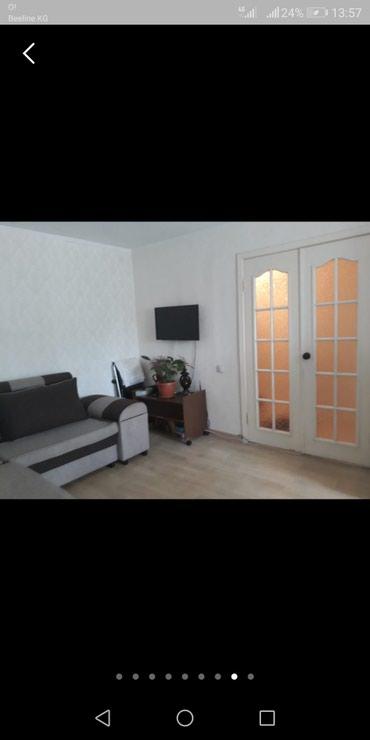 госрегистр бишкек в Кыргызстан: Продается квартира: 2 комнаты, 42 кв. м
