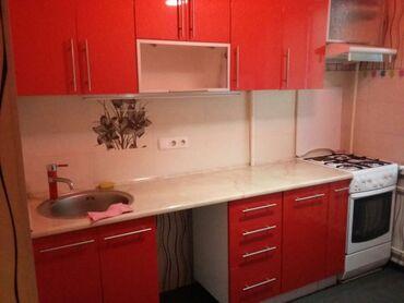 Продается квартира: Восток 5, 2 комнаты, 49 кв. м
