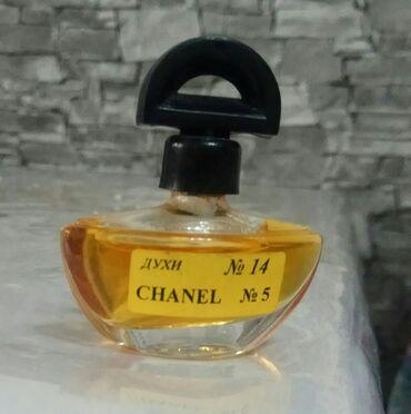Духи Франция шанель 5 оригинал новые 10 ml
