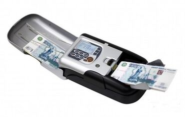 накопители platinet в Кыргызстан: Детектор валют PRO NC 1300$USD, 💶 Euro€, RUBХАРАКТЕРИСТИКИМинимальная