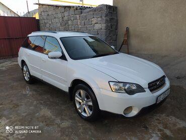 Транспорт - Новопавловка: Subaru Outback 2.5 л. 2004