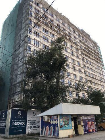 Недвижимость - Кыргызстан: Продается квартира: 1 комната, 60 кв. м