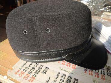 Продается мужской головной убор черного цвета.Ткань фетровая