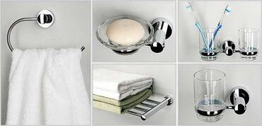 Кольца, Держатели для полотенец, Держатели для туалетной бумаги