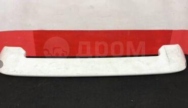 Продаю спойлер  Subaru Forester SG5 Белого цвета провода и крепежи на