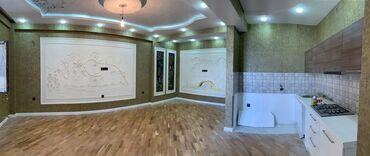 ветеринар на дом в Азербайджан: Продается квартира: 3 комнаты, 98 кв. м