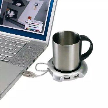 Elektronika Digahda: USB fincan içkinizi optimal işləmə temperaturunda isti