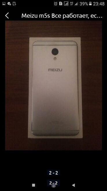 смартфон meizu m5s 16 gb gold в Кыргызстан: Meizu m5sпродаю или меняю классом выше может с доплатой,32гб,покупали