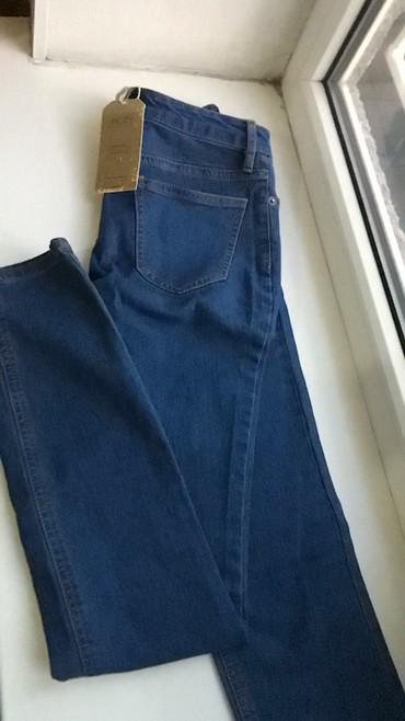 женские джинсы 26 размер в Кыргызстан: Продаю новые джинсы INCITY  26 размер