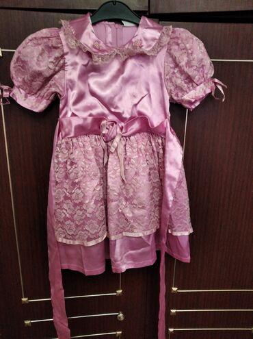 Платье для девочек на 5-6 лет. Продаю за 550 сом брали намного дороже