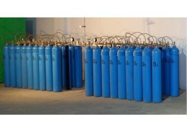 Виза в китай кыргызстан - Азербайджан: Oksigen balonu Topdan qiymete pərakəndə satis ile 2 ; 5; 10 və 40 lit