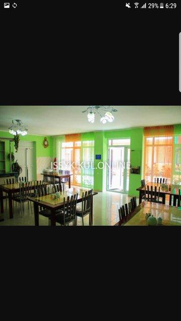 :гостевой дом Барсбек в Бишкек - фото 9