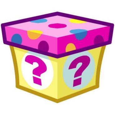 Bebe - Srbija: Mystery box-kutija iznenadjenja :) za bebe Kupovinom ovog predmeta ne