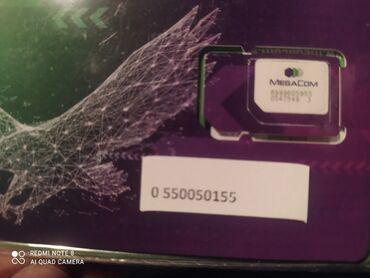карты памяти uhs ii u3 для видеорегистратора в Кыргызстан: Продаю номер Мегаком