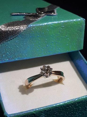 Продаю кольцо с бриллиантом, 0.5карат, в Бишкек