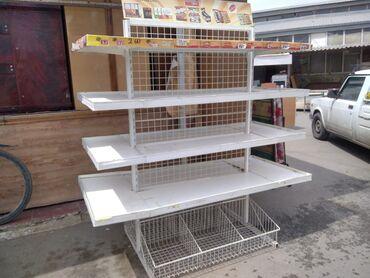 sabuncu - Azərbaycan: Mağaza ucun qiymet 150 endirim de olacaq ünvan sabuncu