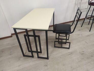 стол стулья для зала in Кыргызстан | КОМПЛЕКТЫ СТОЛОВ И СТУЛЬЕВ: Стол письменный обеденный. Металл(профиль 30*20),ЛДСП, 120*60см