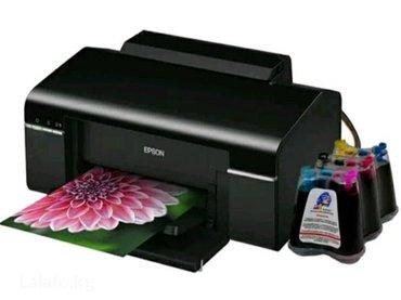 В продаже НОВЫЕ струйные и лазерные принтеры в Бишкек