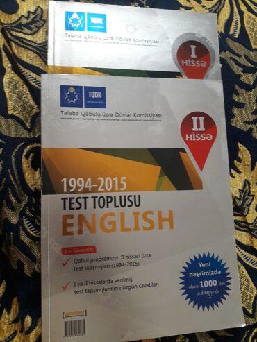 tqdk test toplusu в Азербайджан: Tqdk İngilis dili test toplusu 1 ci 2 ci hissələr-Тгдк Английский язык