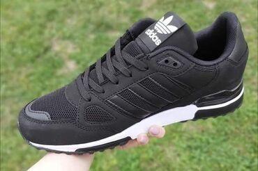 Crne Adidas ZxNajizdrzljiviji muski model🥰Sa platnenim