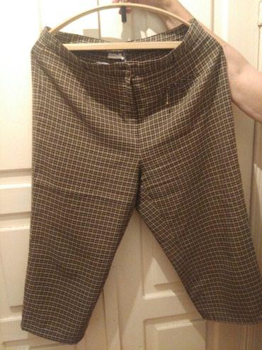 Женские штаны. размер 46-48