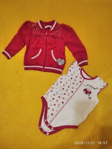 Jaknica I bodi za bebe devojciceVeličina 80-86 oko 18 meseci Cena za