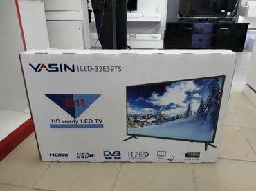 Yasin 32  цена 8 330 в Лебединовка