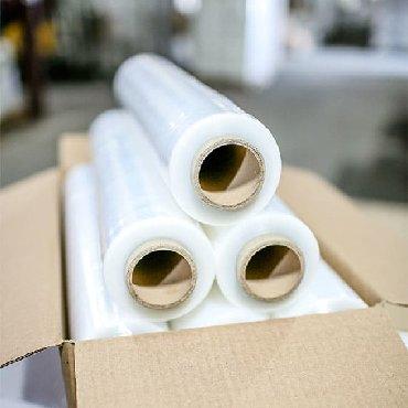 цемент в мешках в Кыргызстан: Стрейч пленка / упаковочная пленка / пленка для упаковки первого