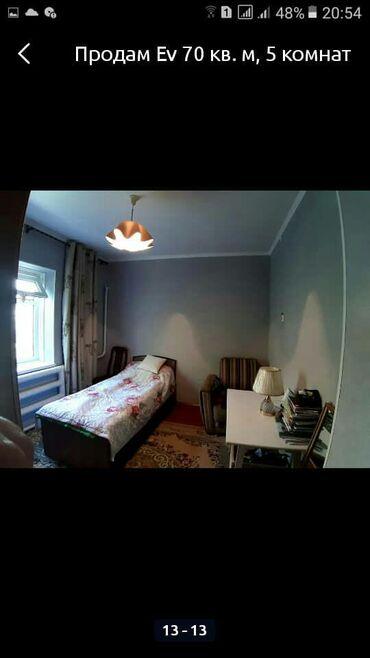 Продам Дом 67 кв. м, 4 комнаты
