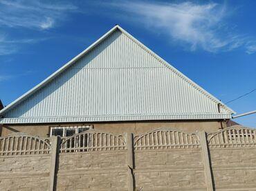 морозильник бишкек дордой in Кыргызстан | ТОҢДУРУУЧУ КАМЕРАЛАР: 100 кв. м, 4 бөлмө, Евроремонт